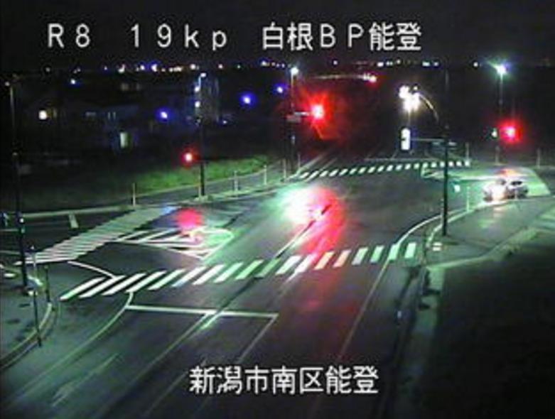 国道8号能登ライブカメラ(新潟県新潟市南区)