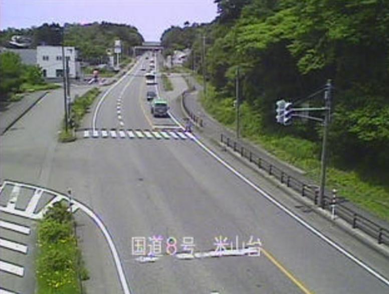 国道8号米山台ライブカメラ(新潟県柏崎市米山台)