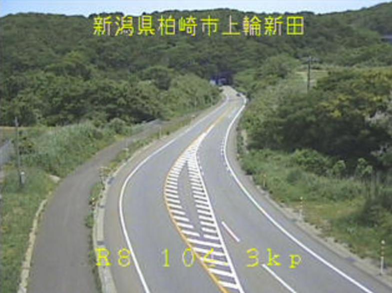 国道8号上輪新田ライブカメラ(新潟県柏崎市上輪新田)