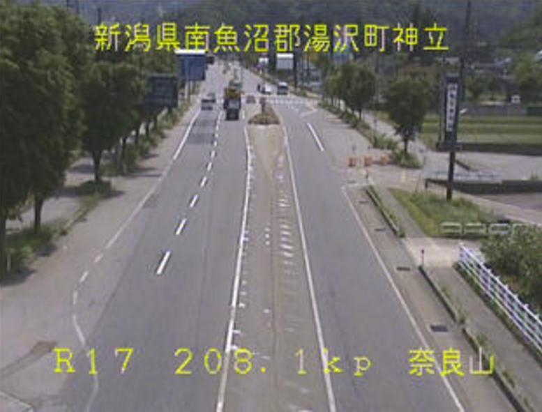国道17号神立奈良山ライブカメラ(新潟県湯沢町神立)