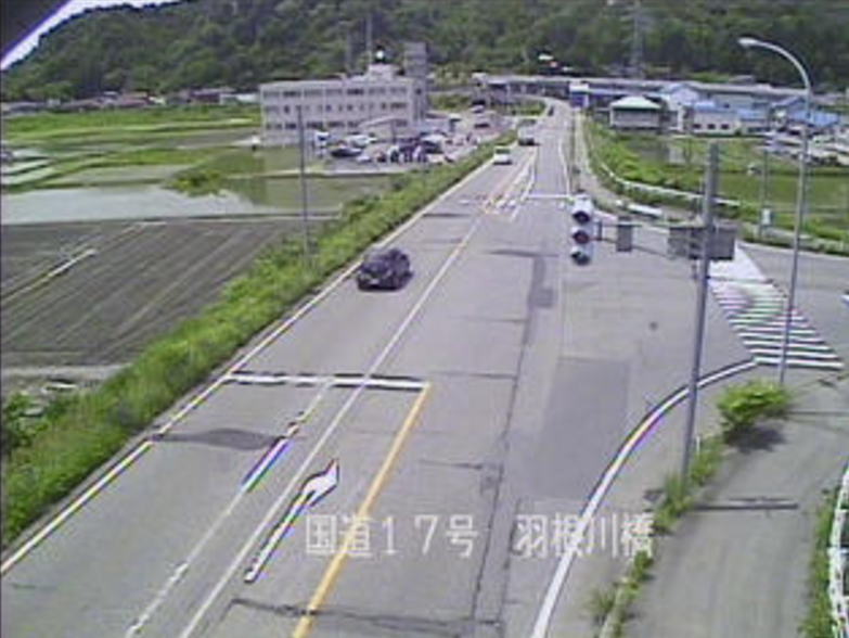 国道17号羽根川橋ライブカメラ(新潟県魚沼市中島)
