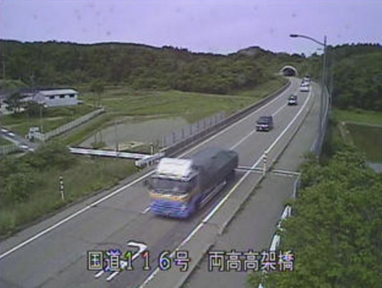 国道116号両高高架橋ライブカメラ(新潟県長岡市両高)