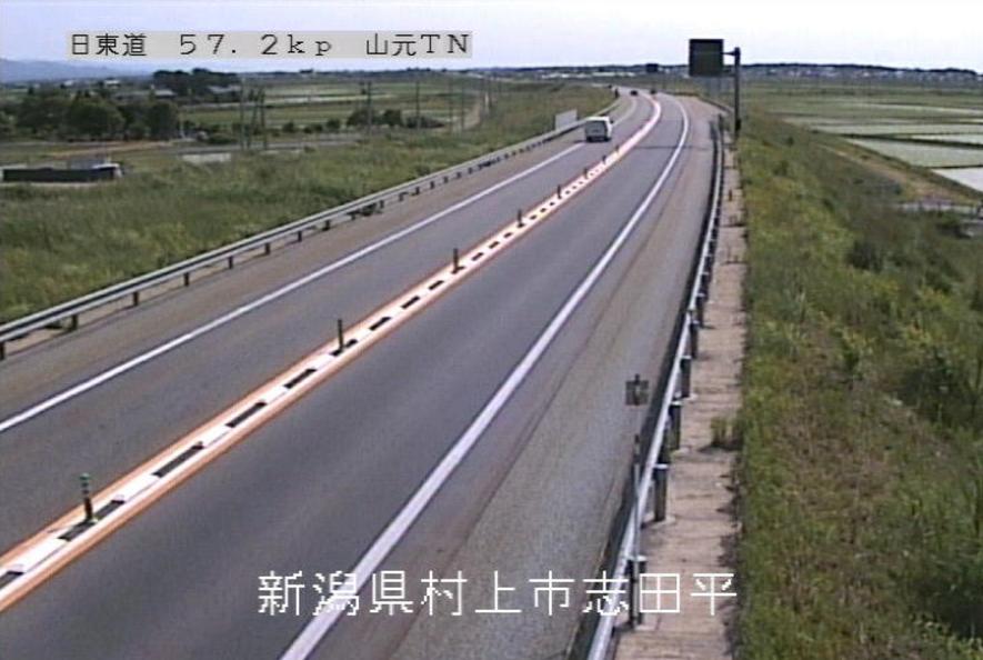日本海東北自動車道山元トンネルライブカメラ(新潟県村上市志田平)