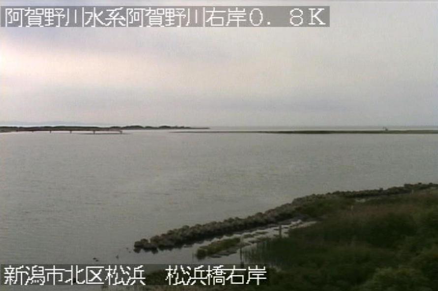 阿賀野川松浜橋ライブカメラ(新潟県新潟市北区)