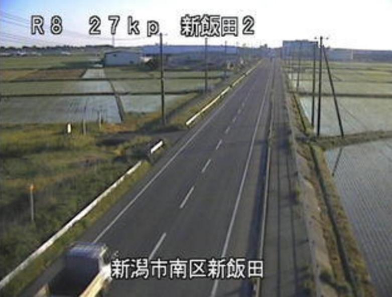国道8号新飯田ライブカメラ(新潟県新潟市南区)