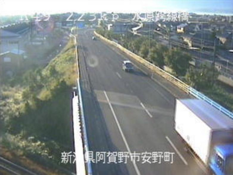 国道49号水原跨線橋ライブカメラ(新潟県阿賀野市安野町)