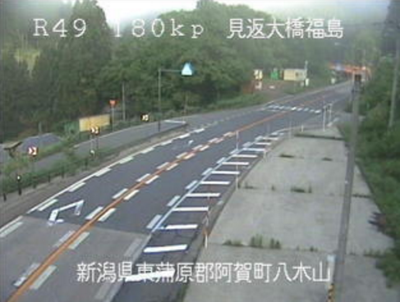 国道49号見返大橋ライブカメラ(新潟県阿賀町八木山)