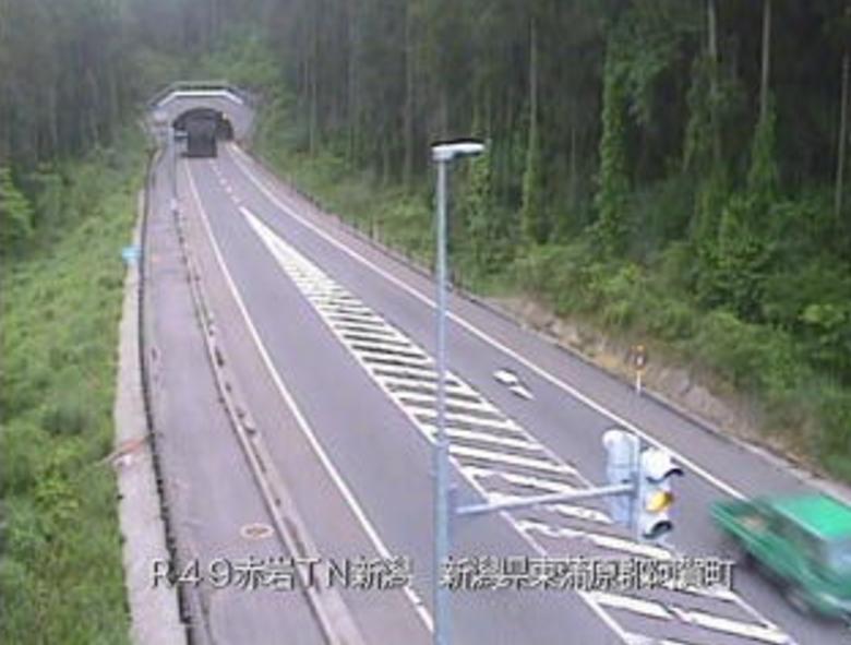 国道49号赤岩トンネルライブカメラ(新潟県阿賀町西)
