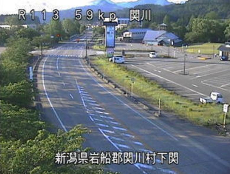 国道113号下関ライブカメラ(新潟県関川村下関)