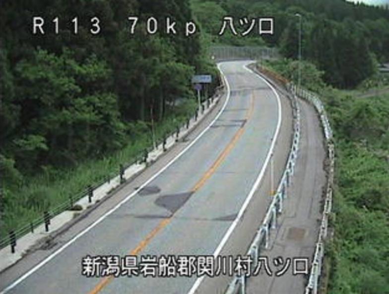 国道113号八ツ口ライブカメラ(新潟県関川村八ツ口)