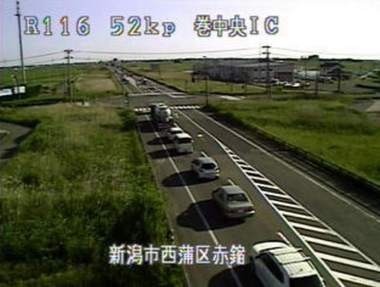 国道116号巻中央ICライブカメラ(新潟県新潟市西蒲区)