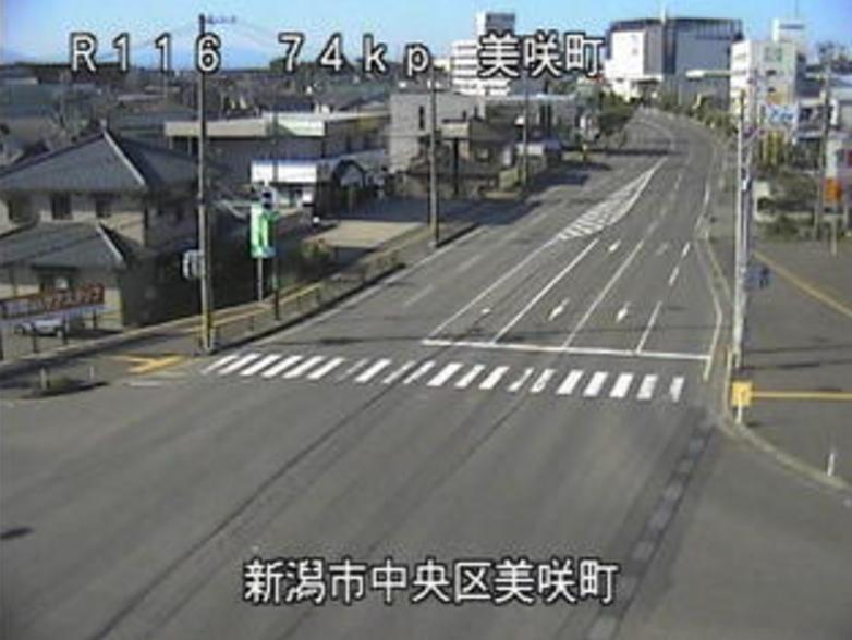 国道116号美咲町ライブカメラ(新潟県新潟市中央区)