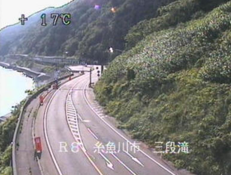 国道8号三段滝ライブカメラ(新潟県糸魚川市市振)
