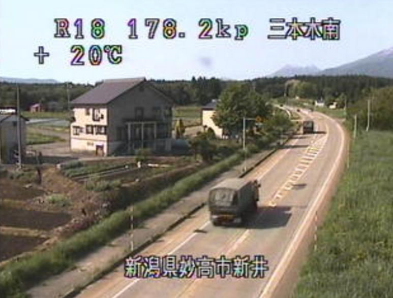 国道18号新井ライブカメラ(新潟県妙高市新井)