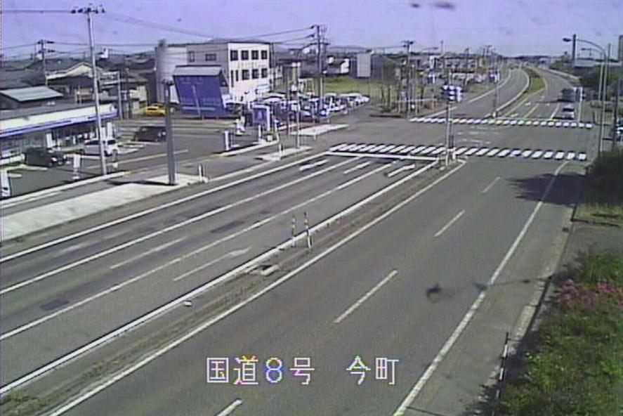 国道8号今町4丁目ライブカメラ(新潟県見附市今町)