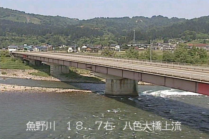 魚野川八色大橋ライブカメラ(新潟県魚沼市十日町)