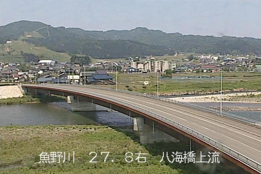 魚野川八海橋ライブカメラ(新潟県南魚沼市麓)