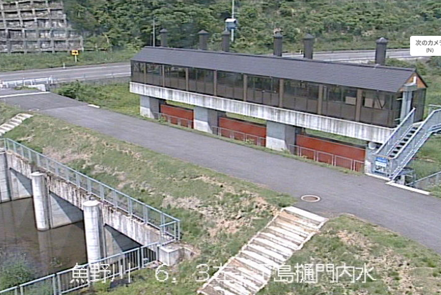 魚野川下島排水樋門ライブカメラ(新潟県魚沼市新道島)