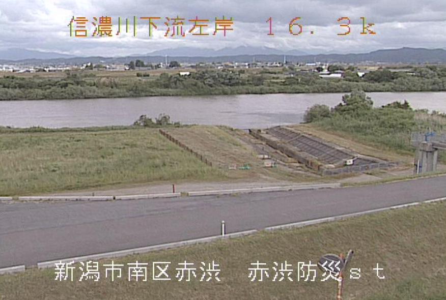 信濃川赤渋ライブカメラ(新潟県新潟市南区)