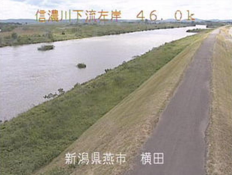 信濃川横田ライブカメラ(新潟県燕市横田)
