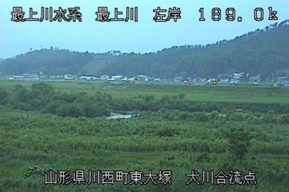 最上川犬川合流点ライブカメラ(山形県川西町東大塚)