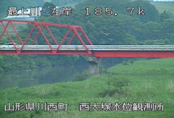 最上川西大塚水位観測所ライブカメラ(山形県川西町西大塚)