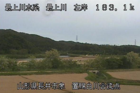 最上川泉水位観測所ライブカメラ(山形県長井市泉)