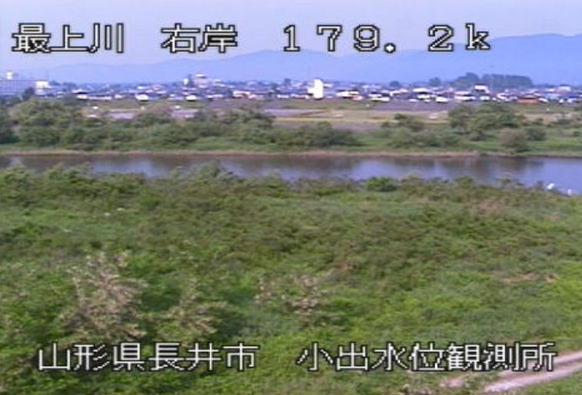 最上川小出水位観測所ライブカメラ(山形県長井市小出)