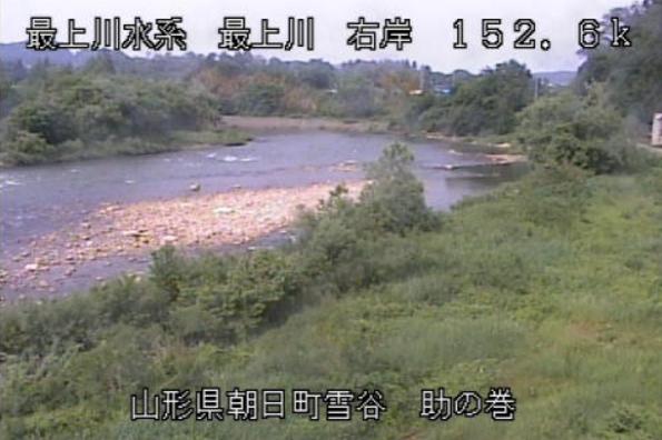 最上川助の巻ライブカメラ(山形県朝日町雪谷)