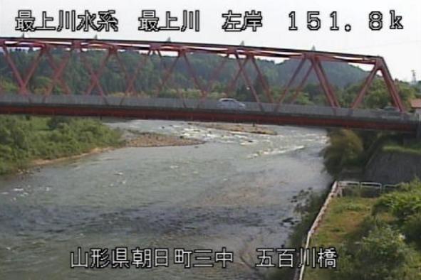 最上川五百川橋ライブカメラ(山形県朝日町三中)