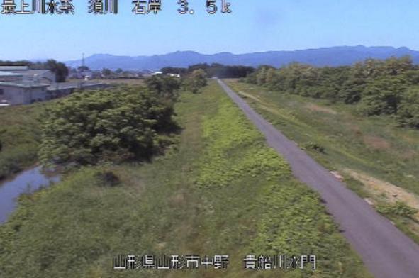 須川貴船川水門ライブカメラ(山形県山形市中野)