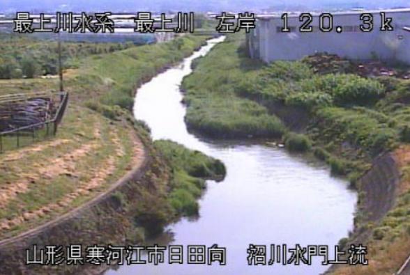 最上川沼川排水機場ライブカメラ(山形県寒河江市日田)