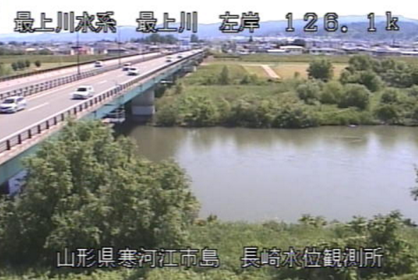 最上川長崎水位観測所ライブカメラ(山形県寒河江市島)