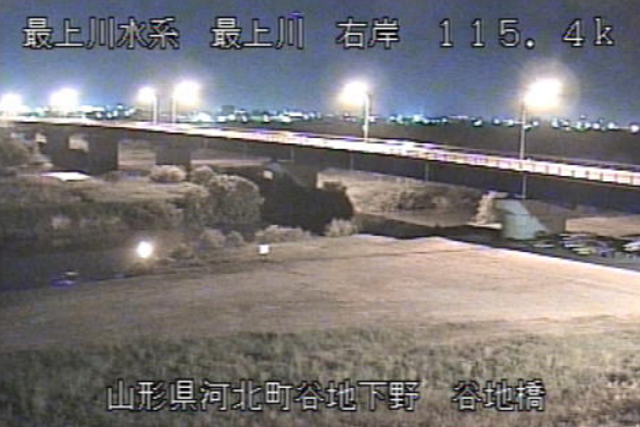 最上川谷地橋ライブカメラ(山形県河北町谷地)