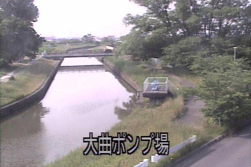 西川大曲ポンプ場ライブカメラ(新潟県新潟市西区)