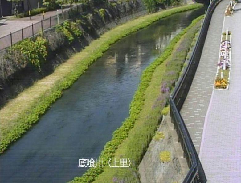 底喰川上里ライブカメラ(福井県福井市文京)