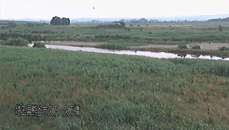 荒川久下橋ライブカメラ(埼玉県熊谷市久下)