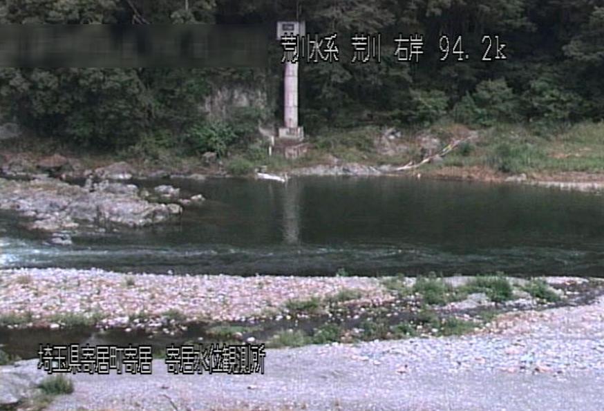 荒川寄居水位観測所ライブカメラ(埼玉県寄居町寄居)