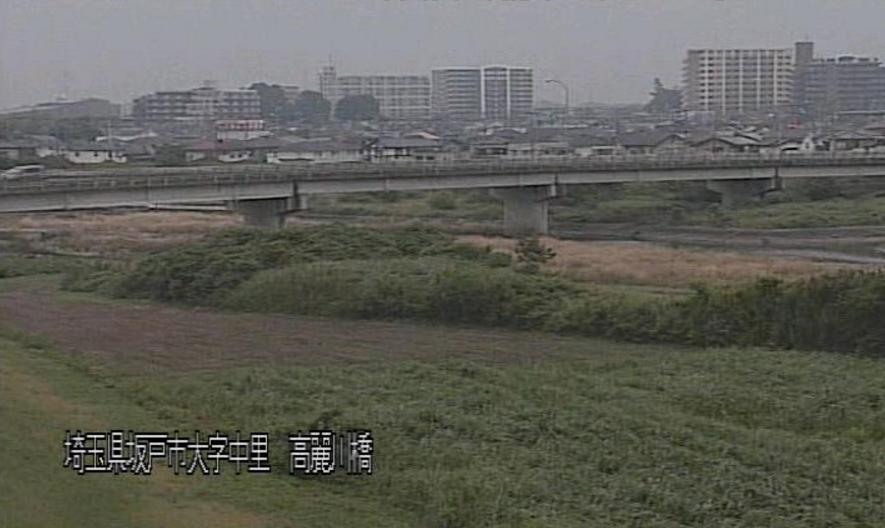 高麗川高麗川橋ライブカメラ(埼玉県坂戸市中里)