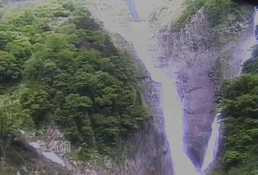 称名滝ライブカメラ(富山県立山町芦峅寺)