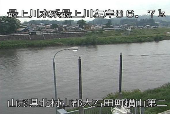 最上川横山第2排水樋管ライブカメラ(山形県大石田町横山)