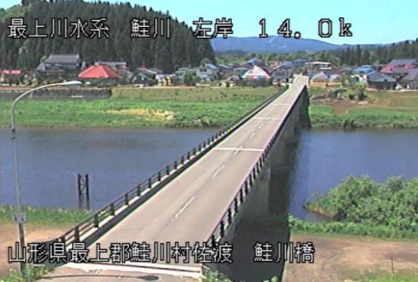 鮭川鮭川橋ライブカメラ(山形県鮭川村佐渡)