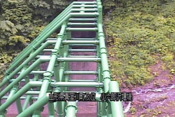 鮭川小六郎沢ダムライブカメラ(山形県真室川町及位)