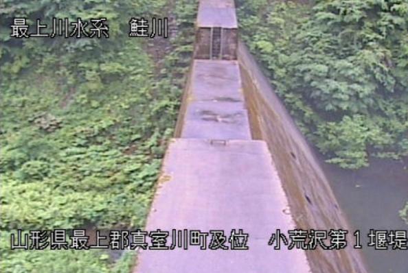 鮭川小荒沢第1ダムライブカメラ(山形県真室川町及位)