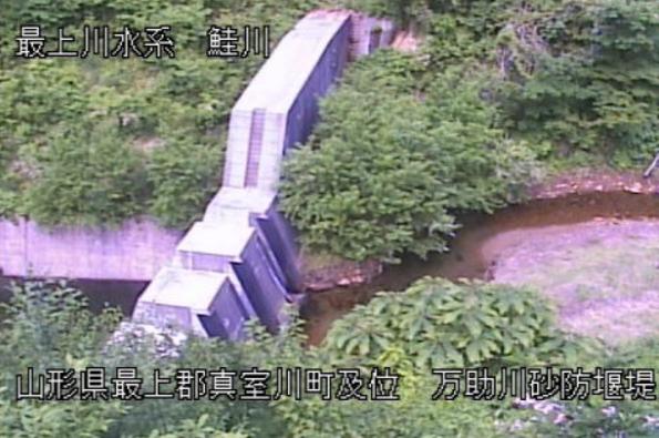 鮭川万助川ダムライブカメラ(山形県真室川町及位)