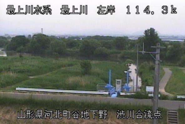 最上川渋川排水機場ライブカメラ(山形県河北町谷地)