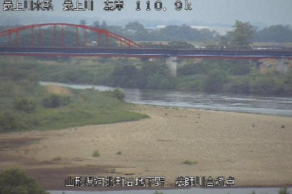 最上川法師川合流点ライブカメラ(山形県河北町谷地)