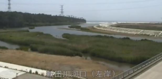 新田川河口ライブカメラ(福島県南相馬市原町区)