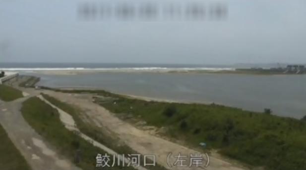 鮫川河口ライブカメラ(福島県いわき市佐糠町)