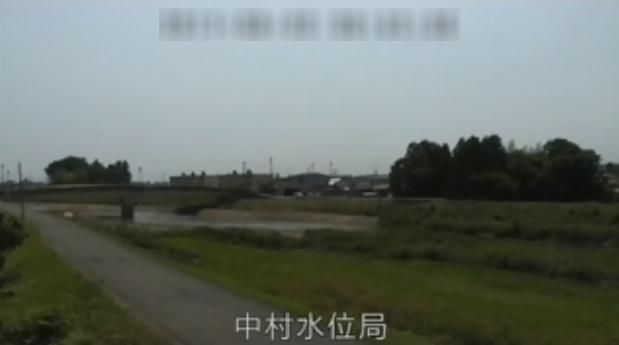 宇多川中村水位局ライブカメラ(福島県相馬市西山)